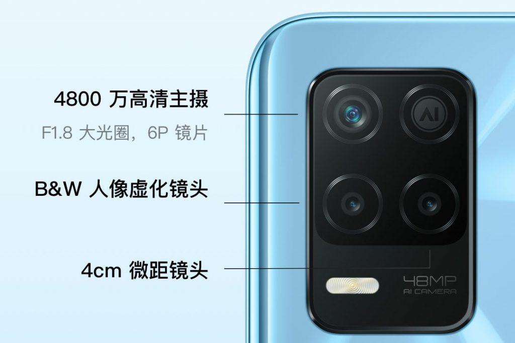 Realme V13 5G Camera