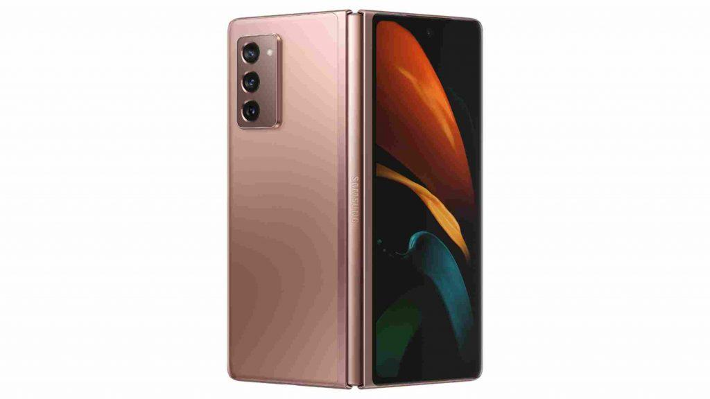 Samsung Galaxy Z Fold 2 5G Price in Nepal