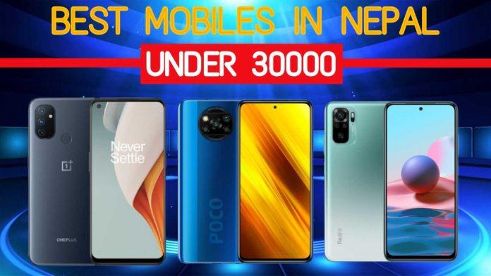 Best Mobile Phones Under Rs. 30000 in Nepal