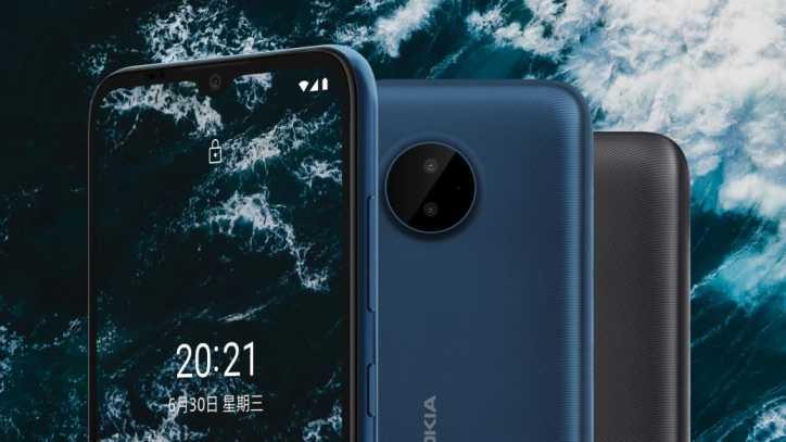Nokia C20 Plus Camera