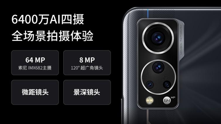 ZTE Axon 30 5G Rear Camera Setup