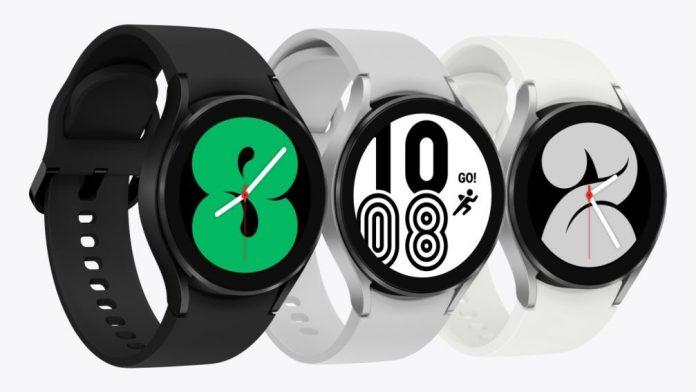 Samsung Galaxy Watch 4 Price in Nepal