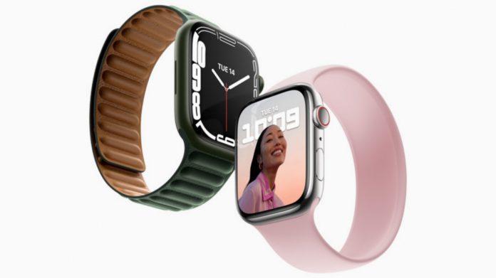 Apple Watch Series 7 Price in Nepal