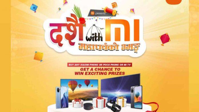 Xiaomi Nepal Dashain Offer 2078 2021 Prizes